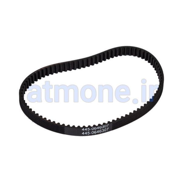 belt drive 3mr 252